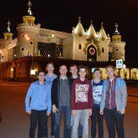 Kazan bei Nacht
